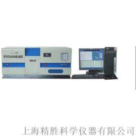 SYD-0689N型紫外熒光油品硫氮試驗器