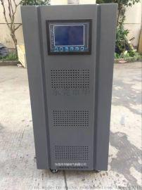 罗兰印刷机专用稳压器报价 印刷机专用补偿稳压器报价