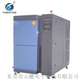 冷熱衝擊YTST 中山冷熱 高低溫冷熱衝擊試驗箱