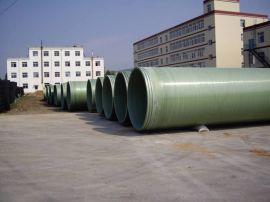 排污水玻璃钢管道 专业定制管道