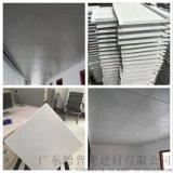 吉林白色鏤空鋁扣板-辦公室鏤空微孔鋁扣板