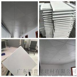 吉林白色镂空铝扣板-办公室镂空微孔铝扣板