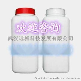 壬二酸甘氨酸钾 477773-67-4 厂家