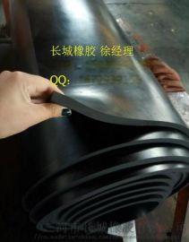 耐海水橡胶板,耐腐蚀橡胶板,质量稳定
