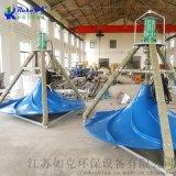雙曲面攪拌機、立軸式攪拌機、混凝池攪拌機生產廠家