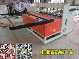 焊点可调全自动建筑网排焊机怎么样 陇南市礼县焊点可调全自动建筑网排焊机