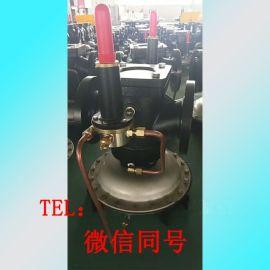 廠家直銷RTJ-GK 型系列燃氣調壓器@燃氣減壓閥@高中壓燃氣調壓器
