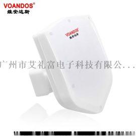 维安达斯厂家供货微波雷达探测器VDWB-100D