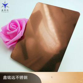 不锈钢玫瑰金板钛金板不锈钢古铜板