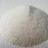 天然海沙多少钱一方_一方海沙价格_厂家批发。