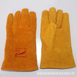 凯朗特厂家直销电焊手套短款耐磨隔热劳保手套