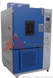 中科环试品牌GDW-225北京高低温试验箱厂家