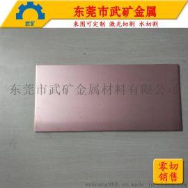 紫铜板价格紫铜板厂家规格C1100铜板现货 深圳东莞广州配送