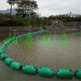 如何在水上阻挡漂浮物和垃圾拦污浮体