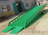 拉萨市 曲水县 墨竹工卡县直销启运移动式登车桥 装卸平台 固定式登车桥  大吨位登车桥
