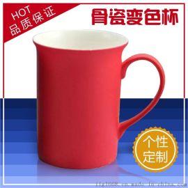 创意礼品情侣陶瓷骨瓷喝水杯个性咖啡变色马克杯子带盖勺定制照片
