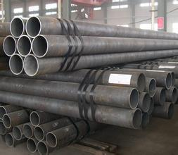 【热销】贵州20#厚壁钢管 焊接承重钢结构支架用20#无缝钢管