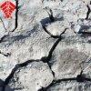 高效无声破碎膨胀剂 HSCA混凝土水泥柱子堤坝桥墩拆除工具