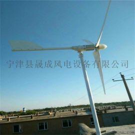 供应山东地区5000w民用微型风力发电机 内蒙古草原   安装方便