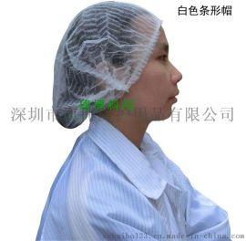 一次性医用帽子 卫生洁净防尘
