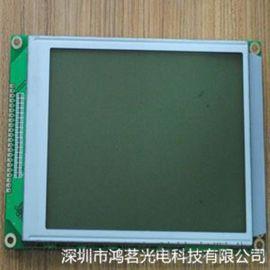 深圳厂家供应LCM液晶显示模块LCD液晶模组
