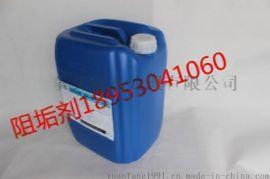 甘肃兰州固原供应循环水缓蚀阻垢剂25kg每桶