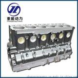 廠家直銷WP12缸體總成   缸體總成配件價格表
