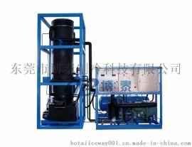 博泰食用25吨管冰机厂家包安装保修一年,博泰制冰机保修一年