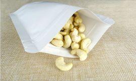 专业生产白色牛皮纸自封自立袋 白色自封自立袋