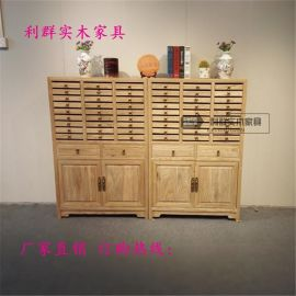 榆木普洱茶饼柜子新中式免漆陈列抽屉柜茶叶储藏柜多层展示柜架子