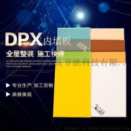 内墙板丨UV板丨内墙板优惠批发