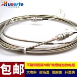 華爾特不鏽鋼加熱電纜耐高溫加熱帶防爆防腐加熱電纜