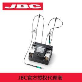 原装JBC**纳米返修工作站 NANE-2B拆焊焊台
