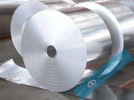 惠州8011H18铝箔封口垫片专用牌号铝箔