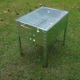 海德A827镀锌板工艺户外烧烤工具烧烤炉