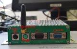 工控机的主要技术与选型技巧, 工控机选型手册, 广州易显工控机选购指南