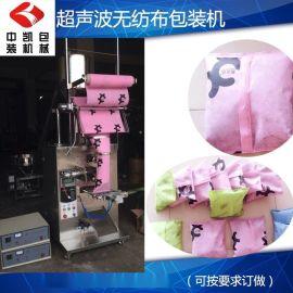 广东超声波无纺布包装机活性碳/除湿剂无纺布包装机厂家