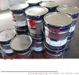 河南海虹老人牌油漆防腐工程专用环氧富锌底漆17340