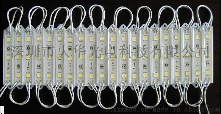 5054超高亮高光效低光衰防水广告模组光源