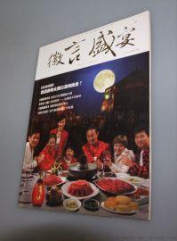 安徽广印21年专注宣传册,期刊,楼书,外贸画册设计印刷生产,进口设备,质量可靠,设计印刷**式服务