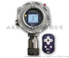 FGM-3300气体探测器华瑞在线式有毒气体探测器
