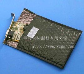 杭州地区供应 导电膜气泡袋  黑色导电袋  信封导电袋 红色气泡袋