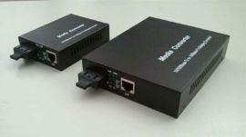 光纤收发器. 百兆单模/双纤/光电转换器/网络光纤收发器