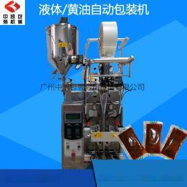 全自动液体包装机械 花生酱自动包装机价格