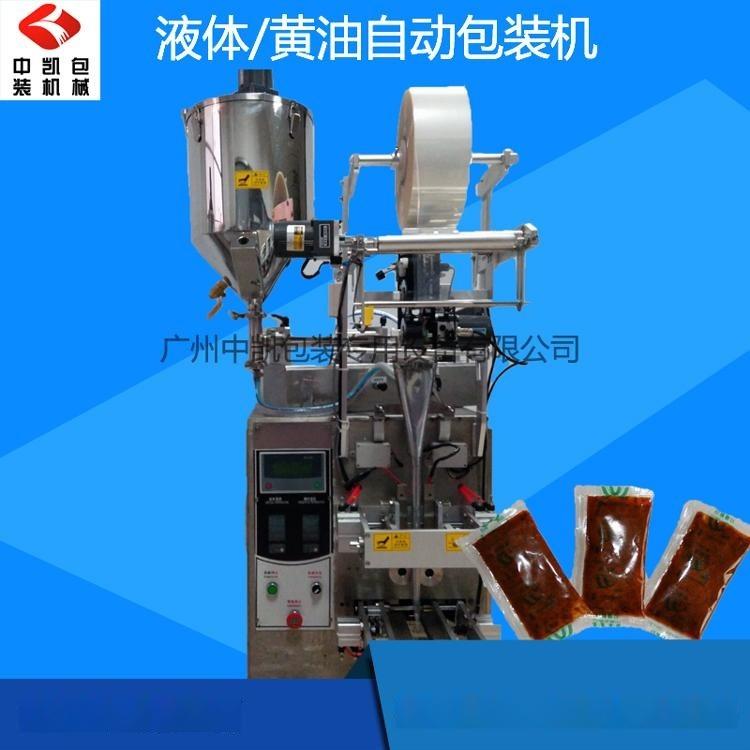 全自動液體包裝機械 花生醬自動包裝機價格