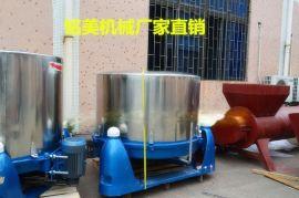 新一代离心式脱水机 三足式脱水机型号