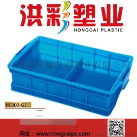 定制格子箱塑料零件盒周转箱 加厚工具箱长方形塑料周转箱 储物箱