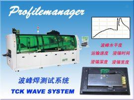 W-1-TCK系列波峰焊炉温测试仪