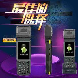 ZKC安卓手持终端 一二维码扫描打印PDA 一体机工业盘点机数据采集器