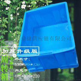 塑料周转箱批发定制 工具收纳整理箱